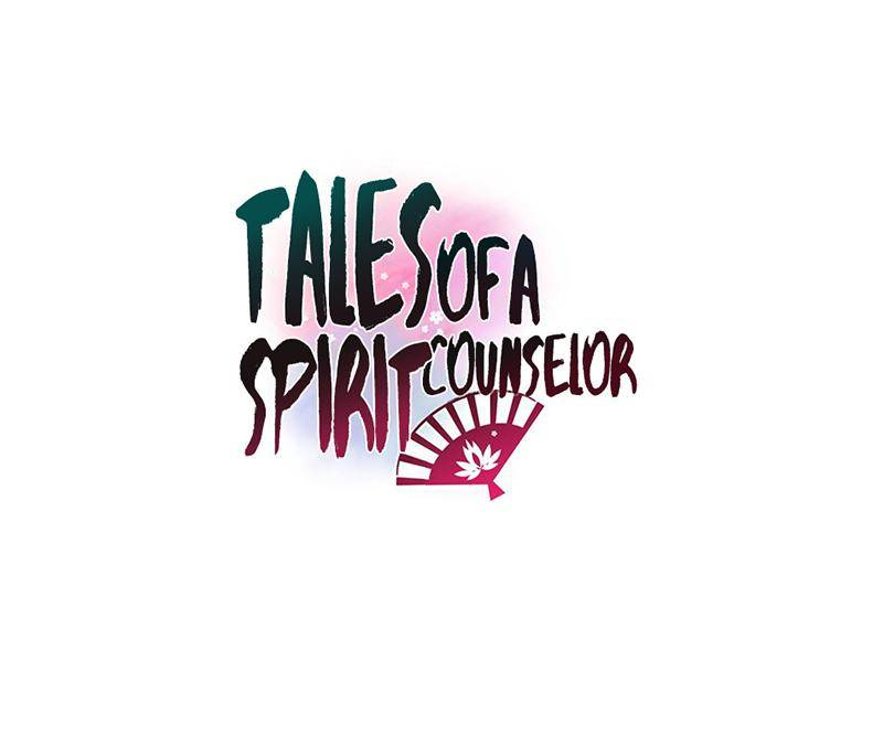 Tales Of A Spirit Counselor - chapter 43 - #2