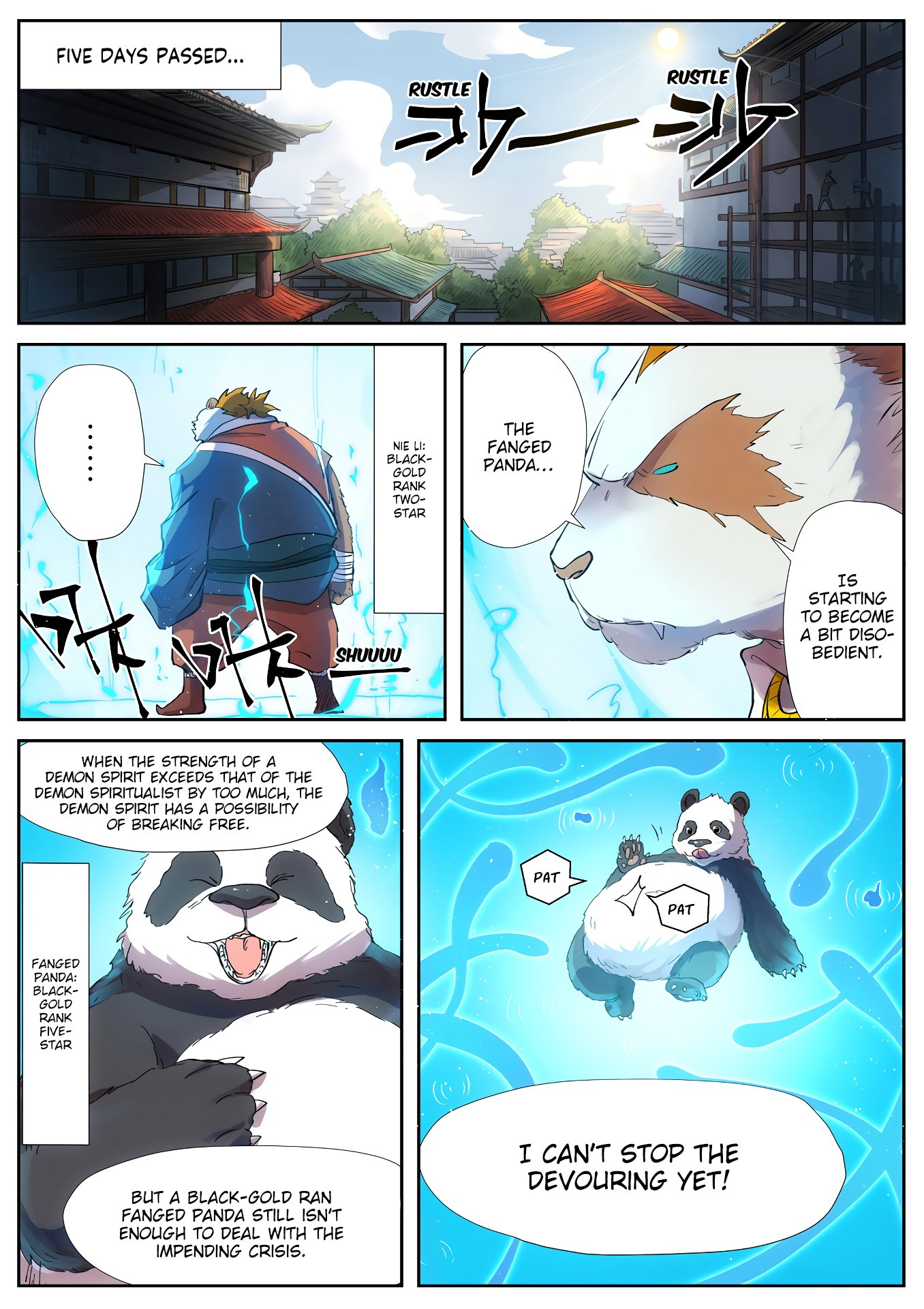 Tales of Demons and Gods - chapter 239.5 - #3