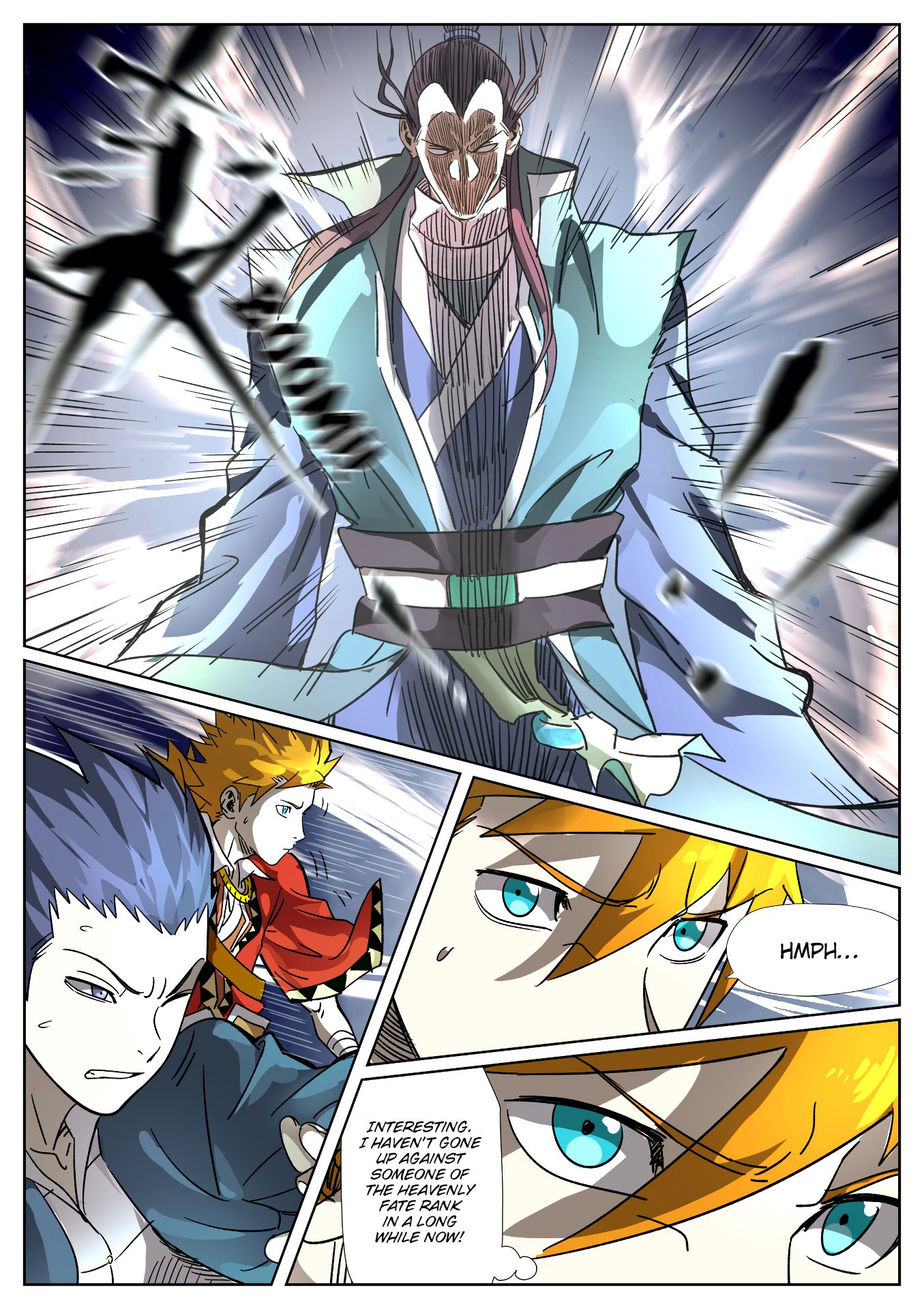 Tales of Demons And Gods - chapter 302.5 - #3