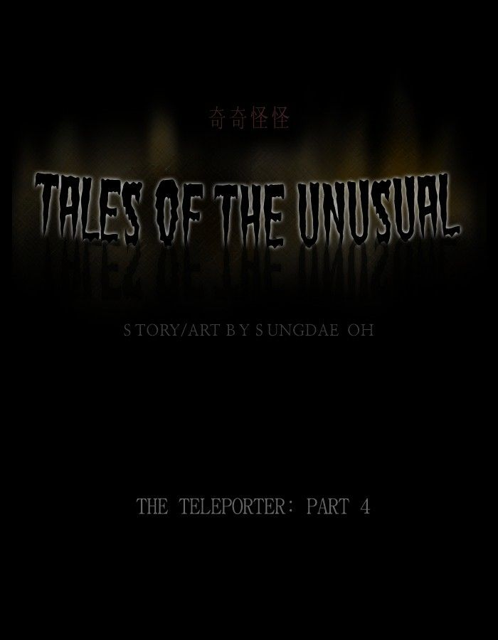 Tales of the unusual - chapter 152 - #1