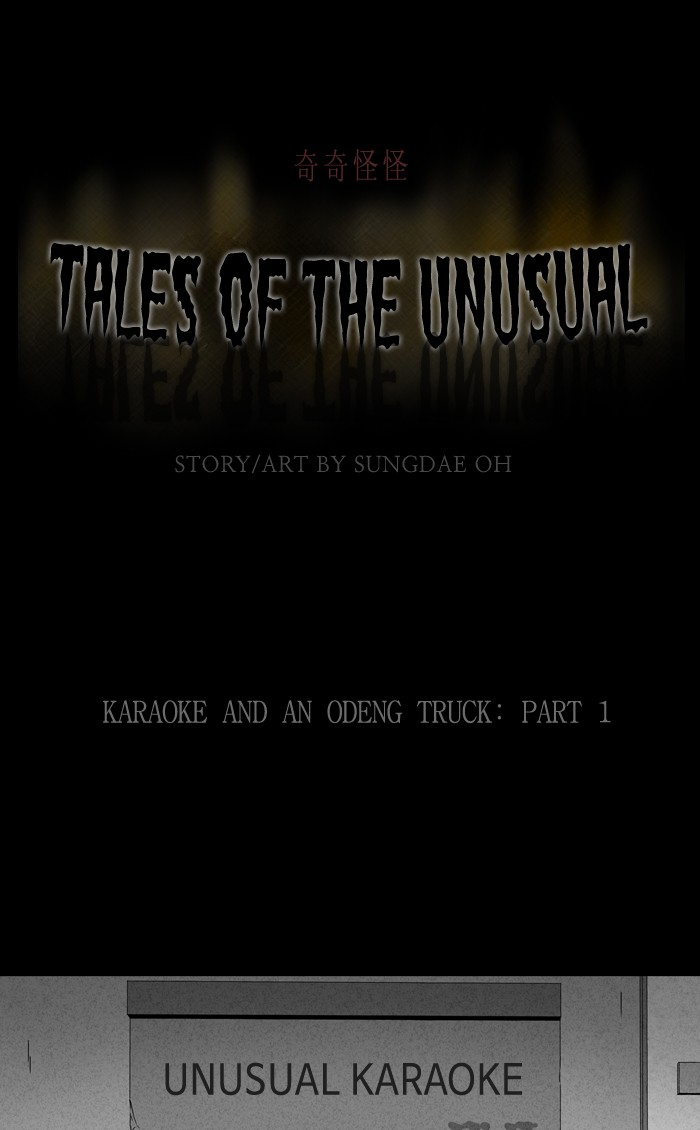 Tales of the Unusual - chapter 274 - #1