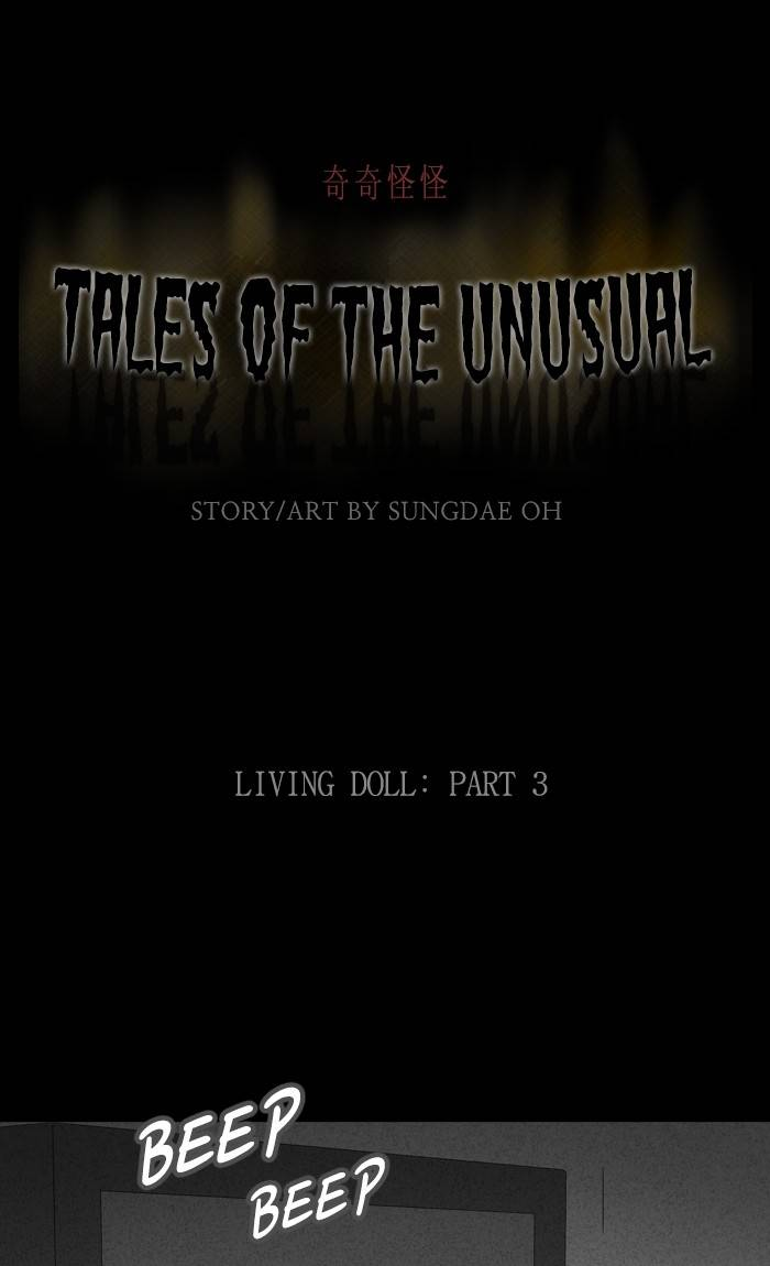 Tales of the Unusual - chapter 305 - #1