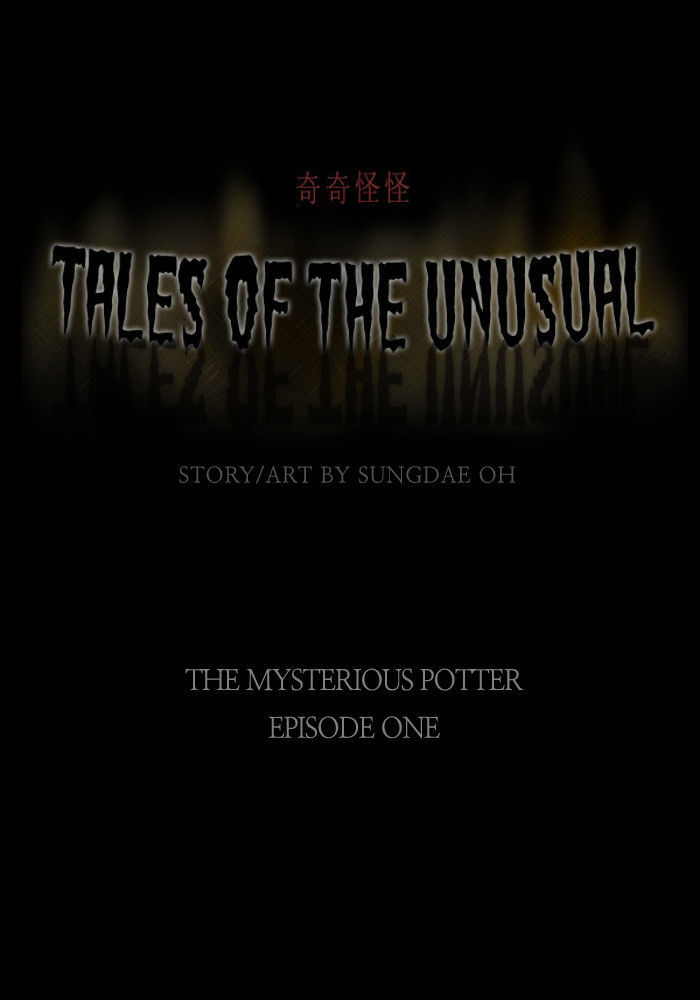 Tales of the unusual - chapter 39 - #1