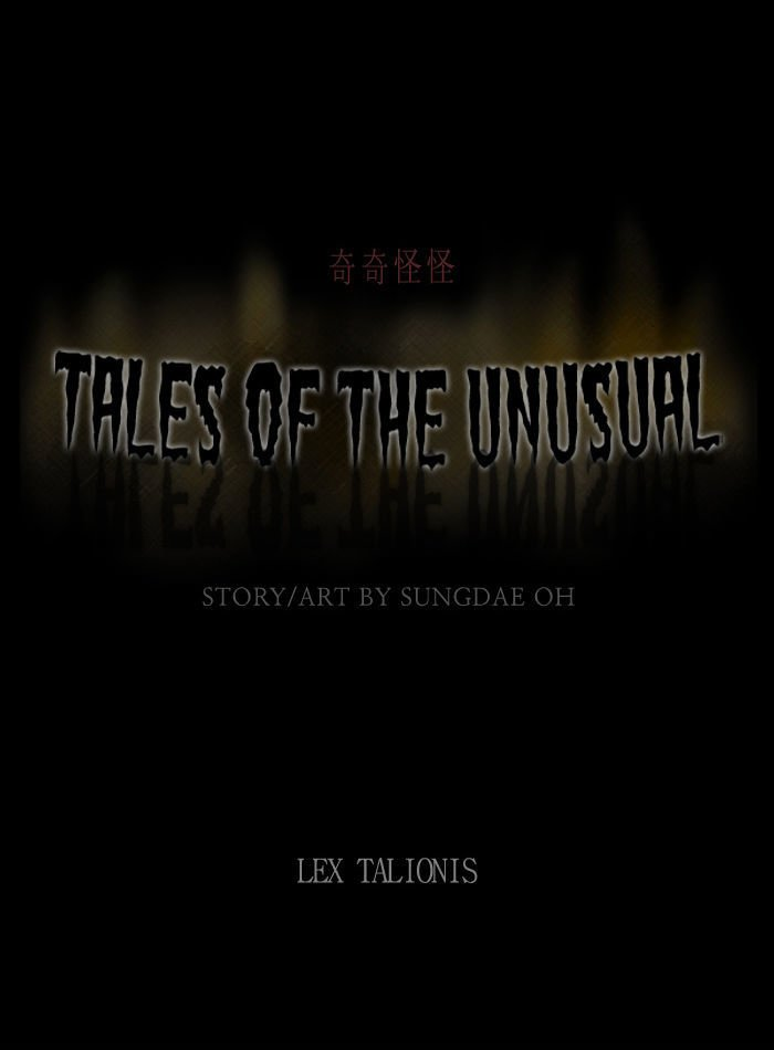 Tales of the unusual - chapter 68 - #1