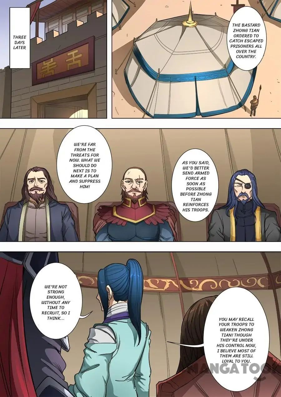 Don's Adventure in Another World - chapter 211 - #1