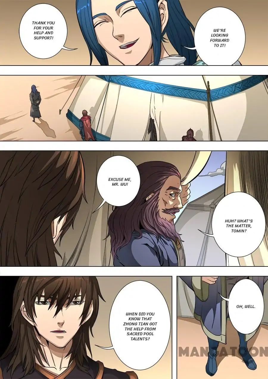 Don's Adventure in Another World - chapter 211 - #3