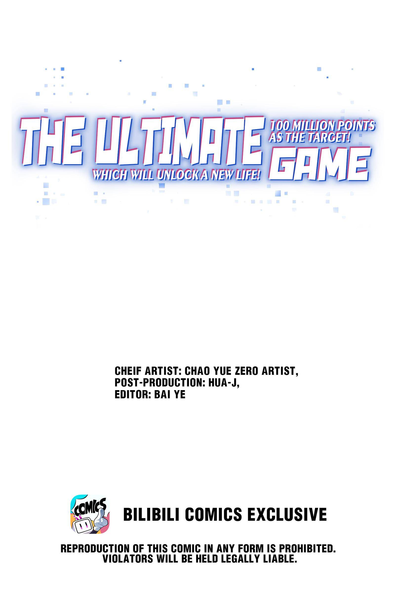 Target: 100 Million Points! The Ultimate Game to Start a 2nd Life! - chapter 49 - #1