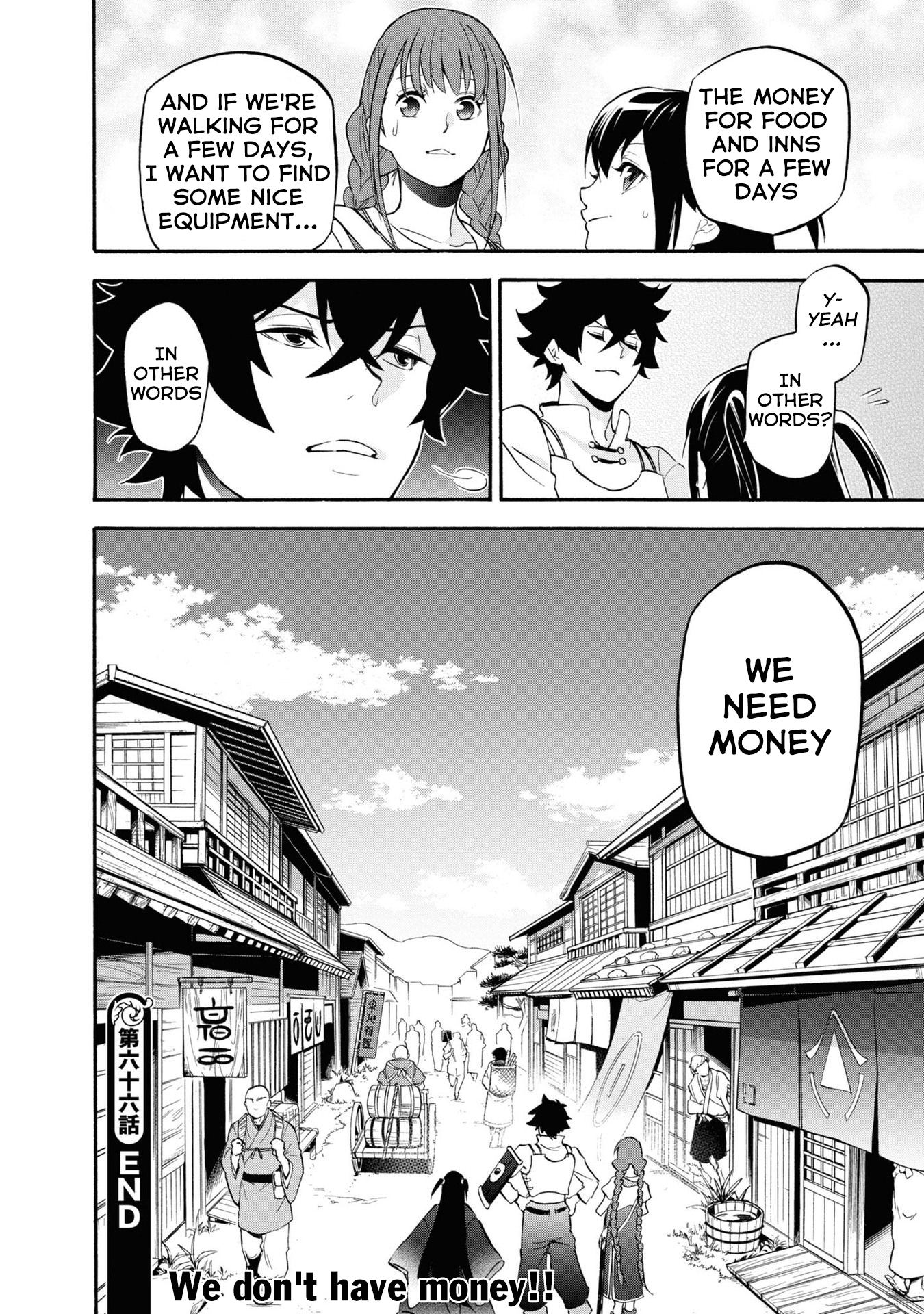 The Rising of the Shield Hero - chapter 66 - #39