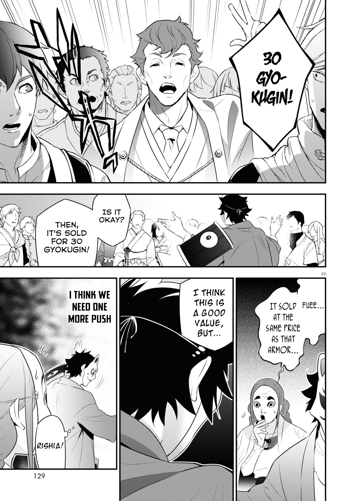 The Rising of the Shield Hero - chapter 67 - #26