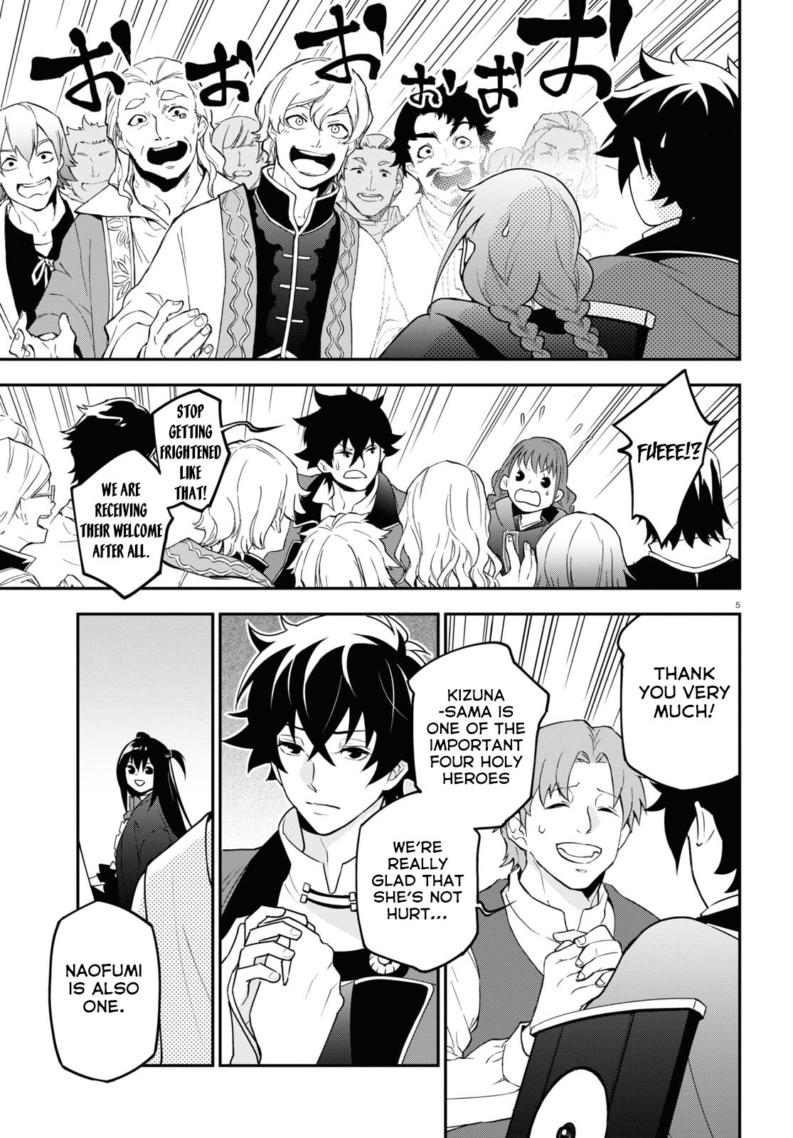 The Rising of the Shield Hero - chapter 69 - #6