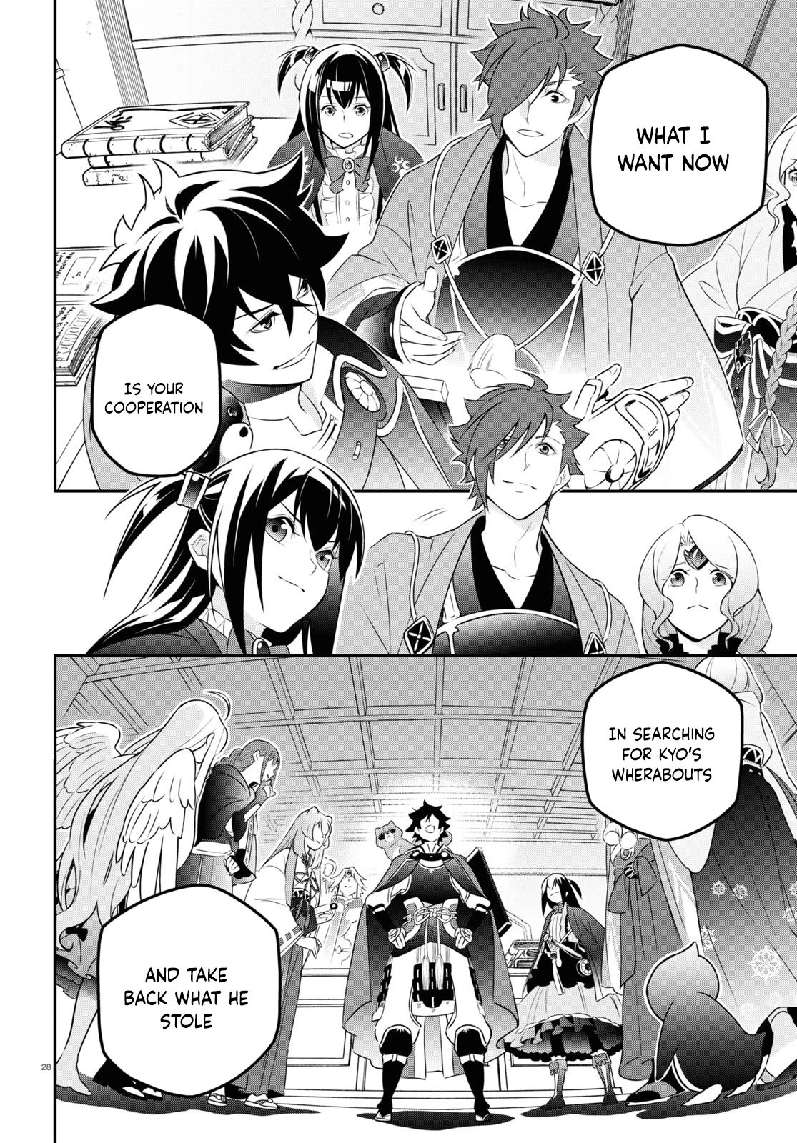 The Rising of the Shield Hero - chapter 76 - #28