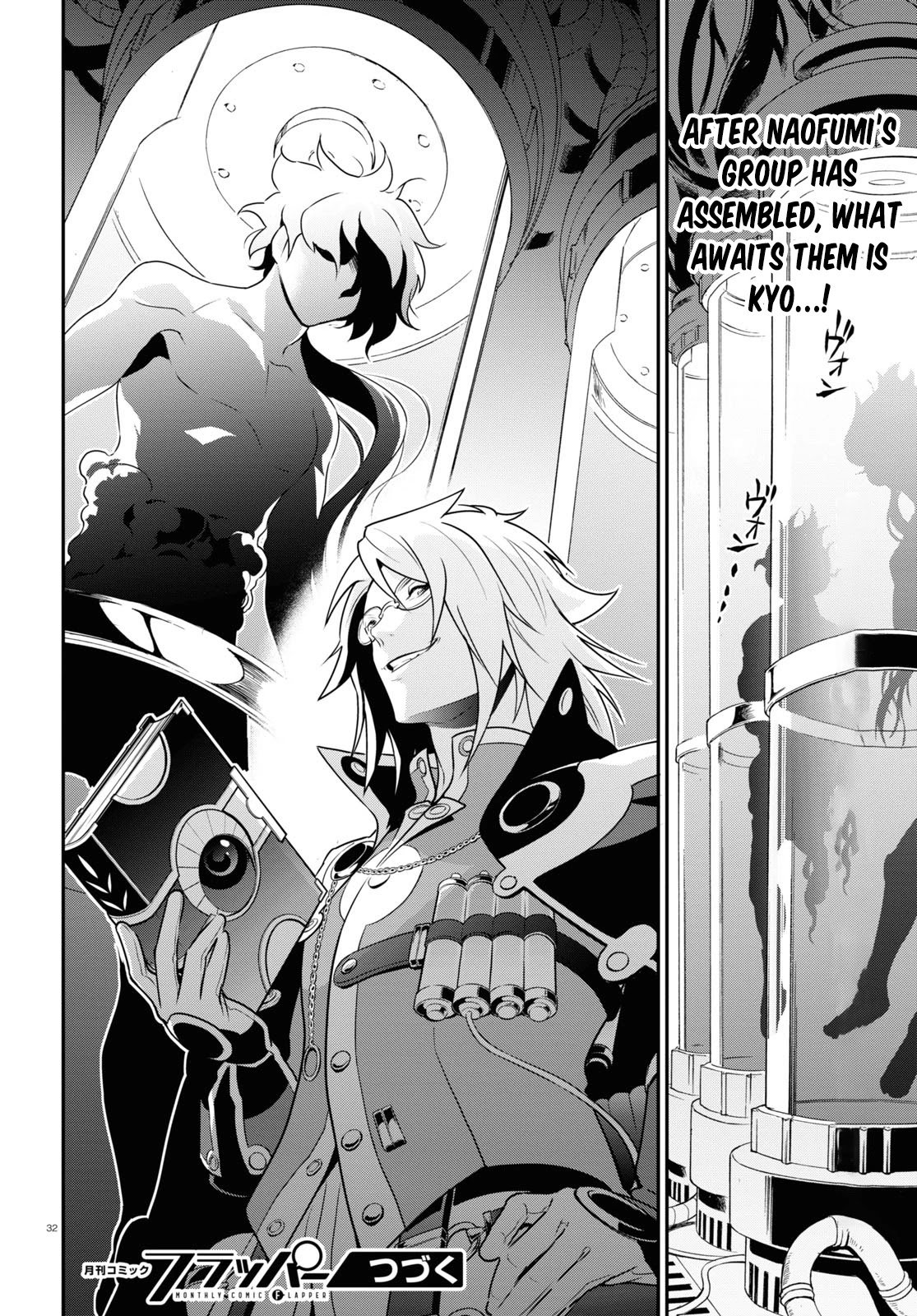 The Rising of the Shield Hero - chapter 76 - #32