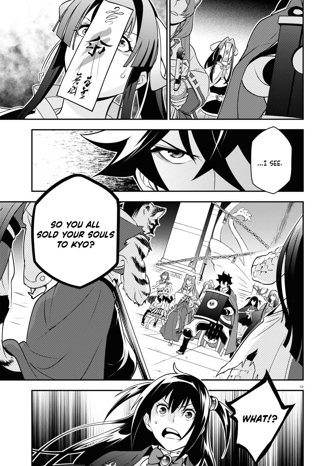The Rising of the Shield Hero - chapter 79 - #23