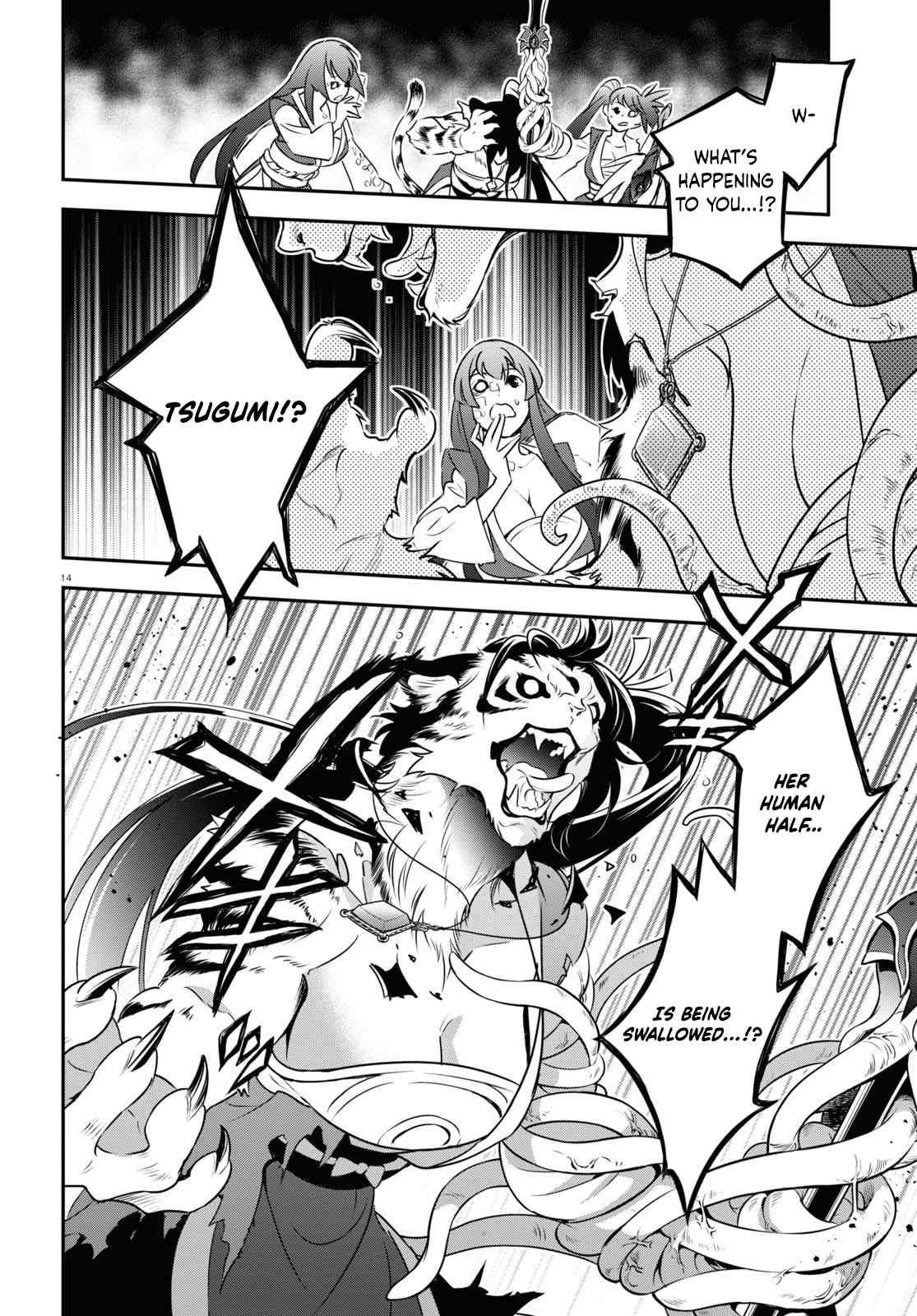 The Rising of the Shield Hero - chapter 80 - #14