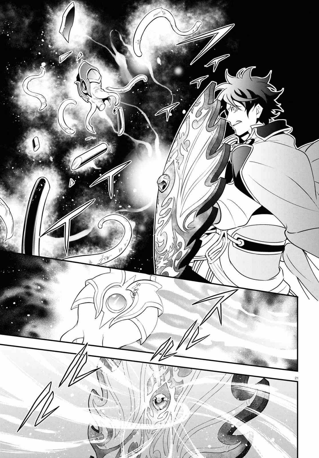 The Rising of the Shield Hero - chapter 80 - #21