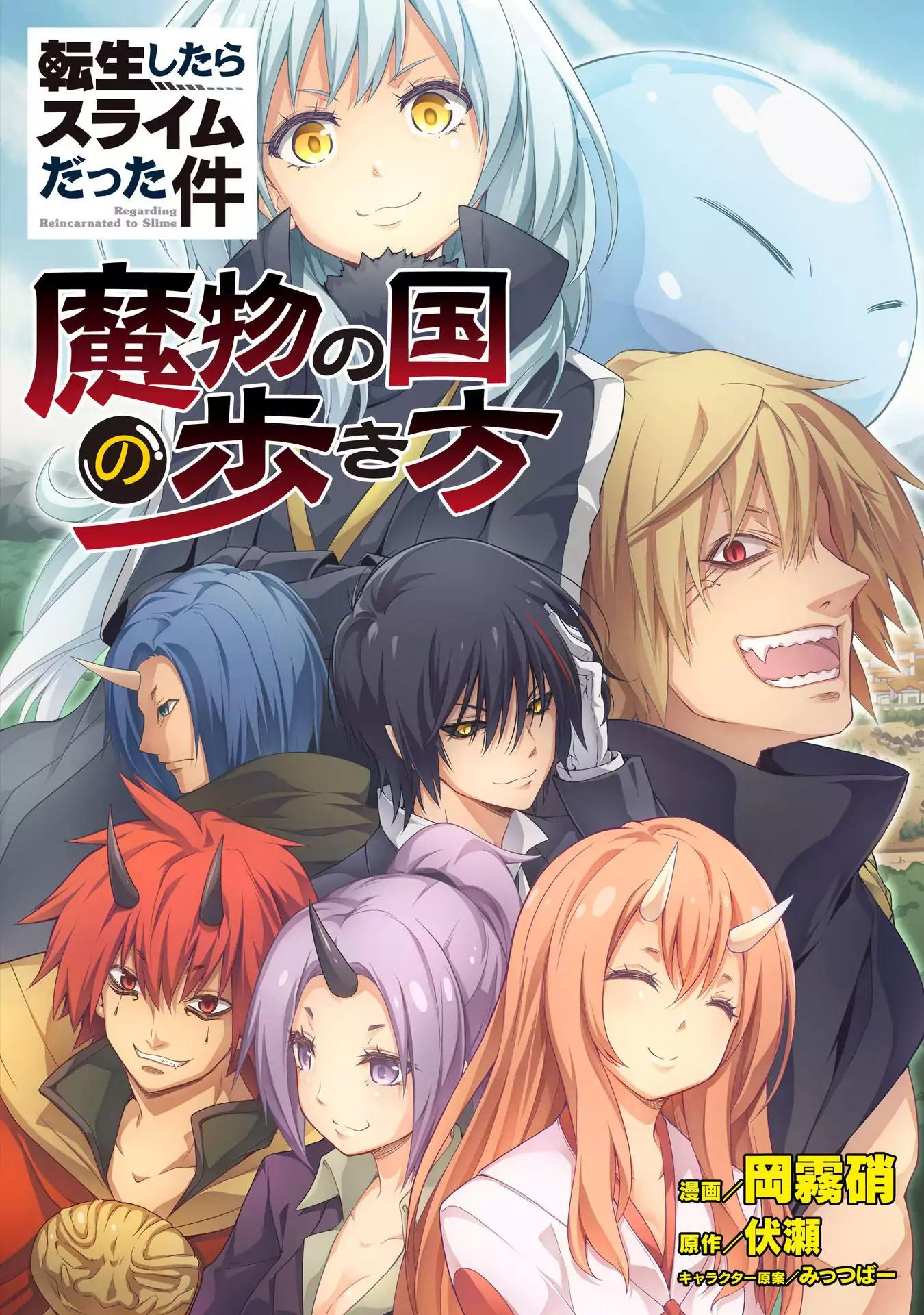 tensei shitara slime datta ken: the ways of strolling in the demon country - chapter 13 - #2