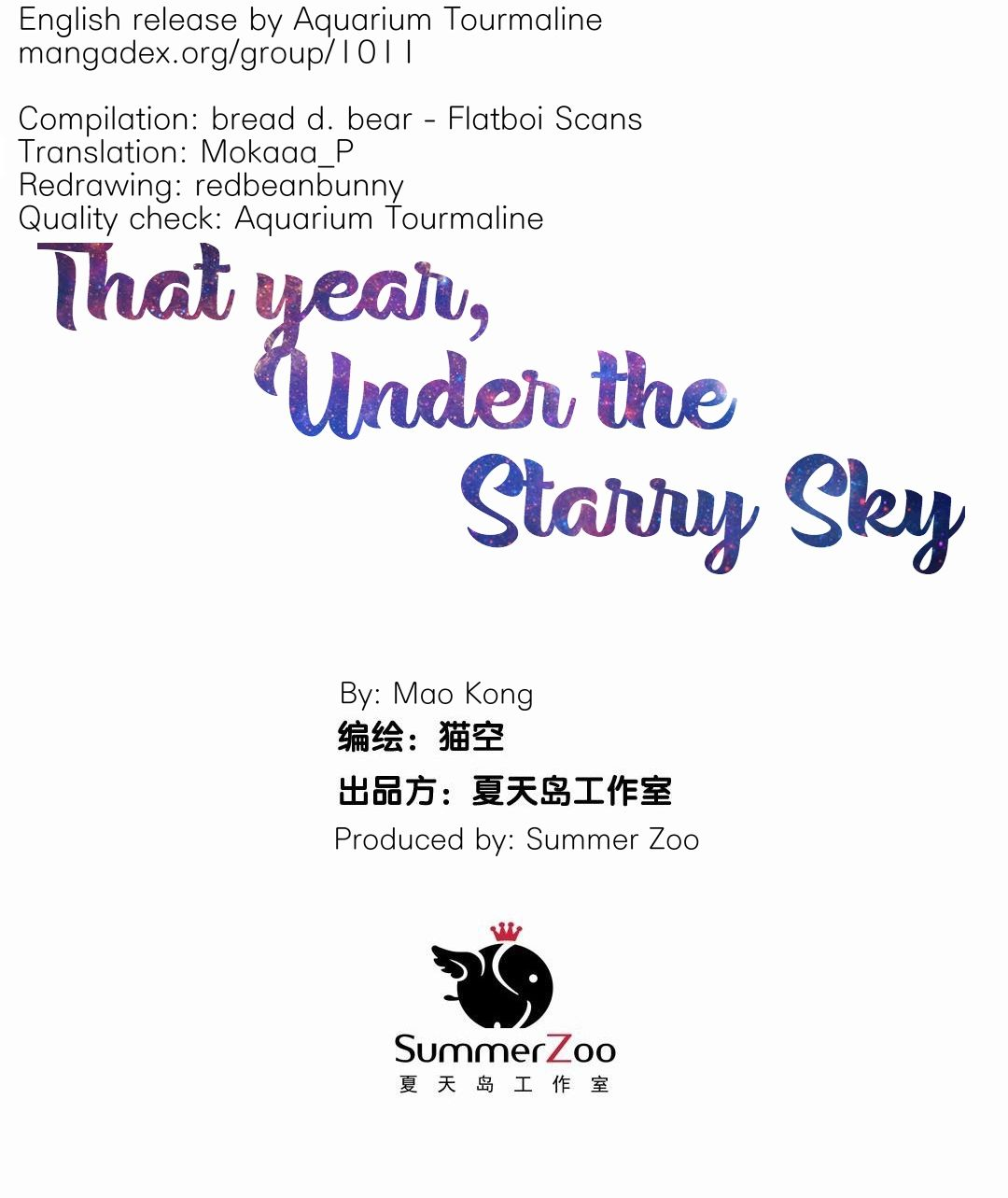 That Year, Under the Starry Sky - chapter 36 - #1