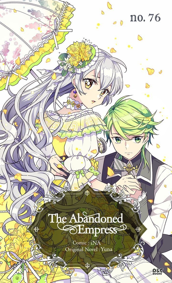 The Abandoned Empress - chapter 76 - #1