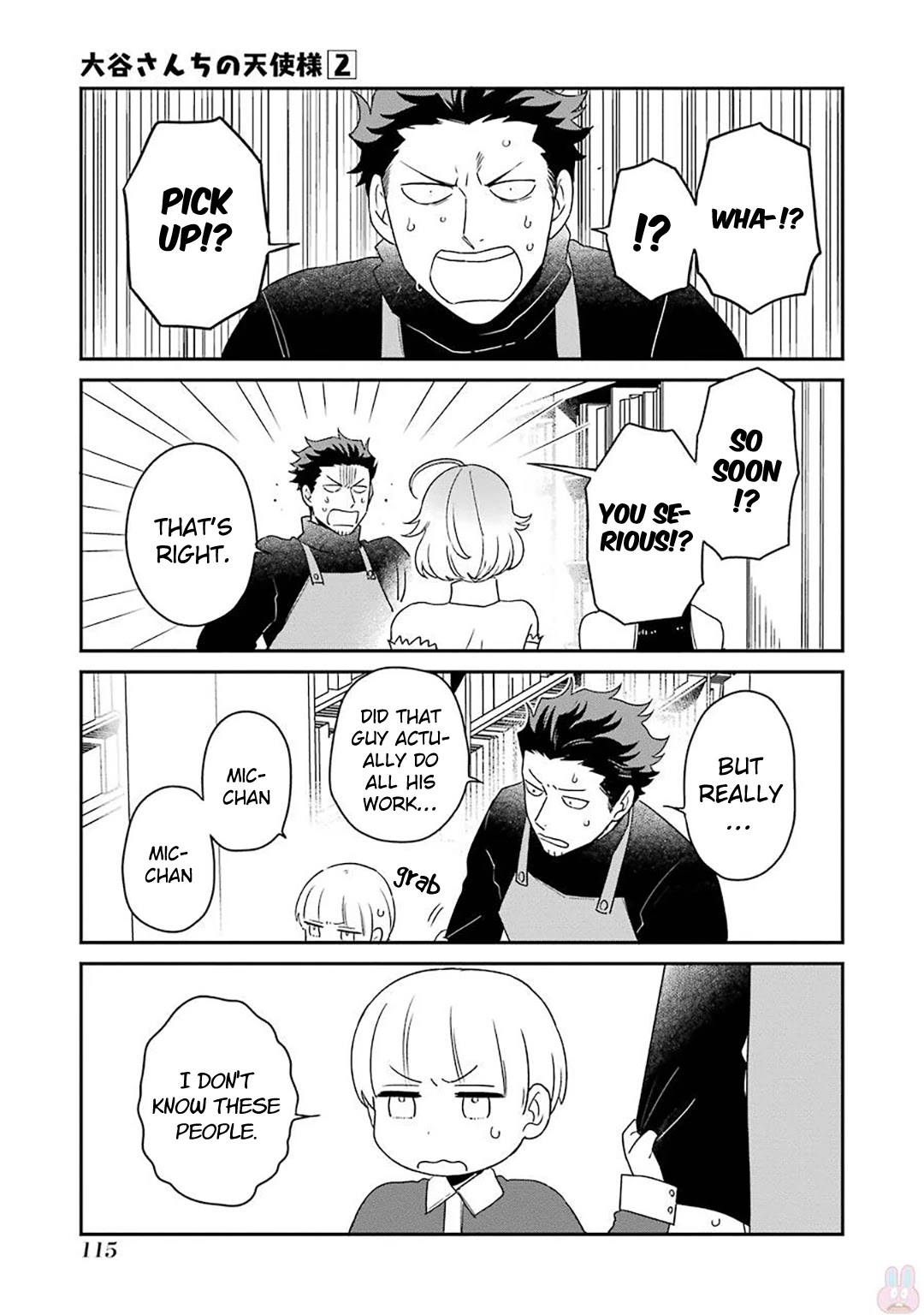 The Angel in Ootani-san's House - chapter 14 - #3