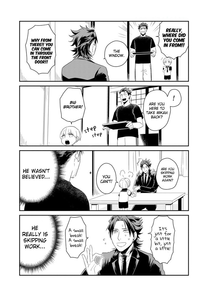 The Angel in Ootani-san's House - chapter 4 - #3