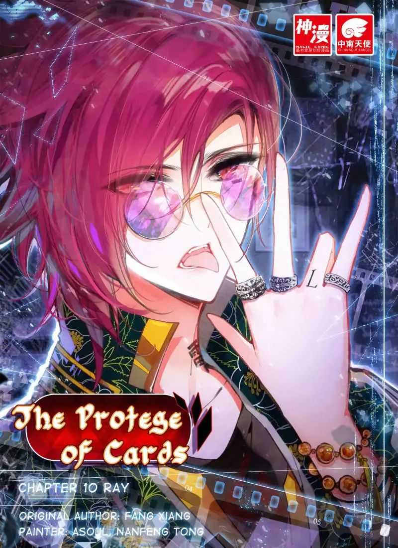 The Apostle of Cards - chapter 10 - #1