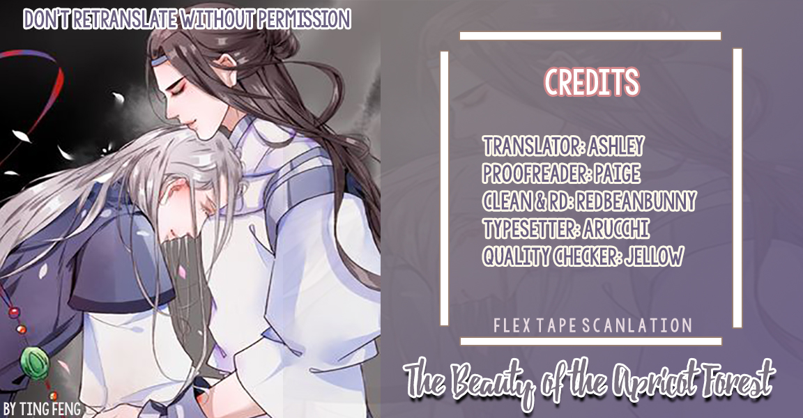 The Beauty Of The Apricot Forest - chapter 12 - #1
