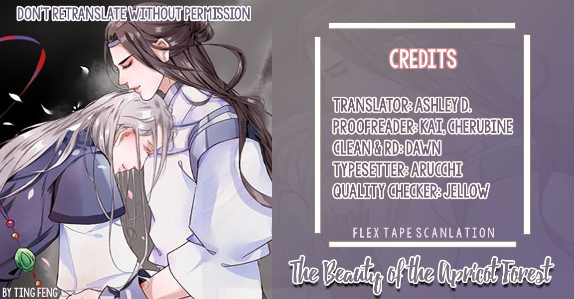 The Beauty of the Apricot Forest - chapter 21 - #1