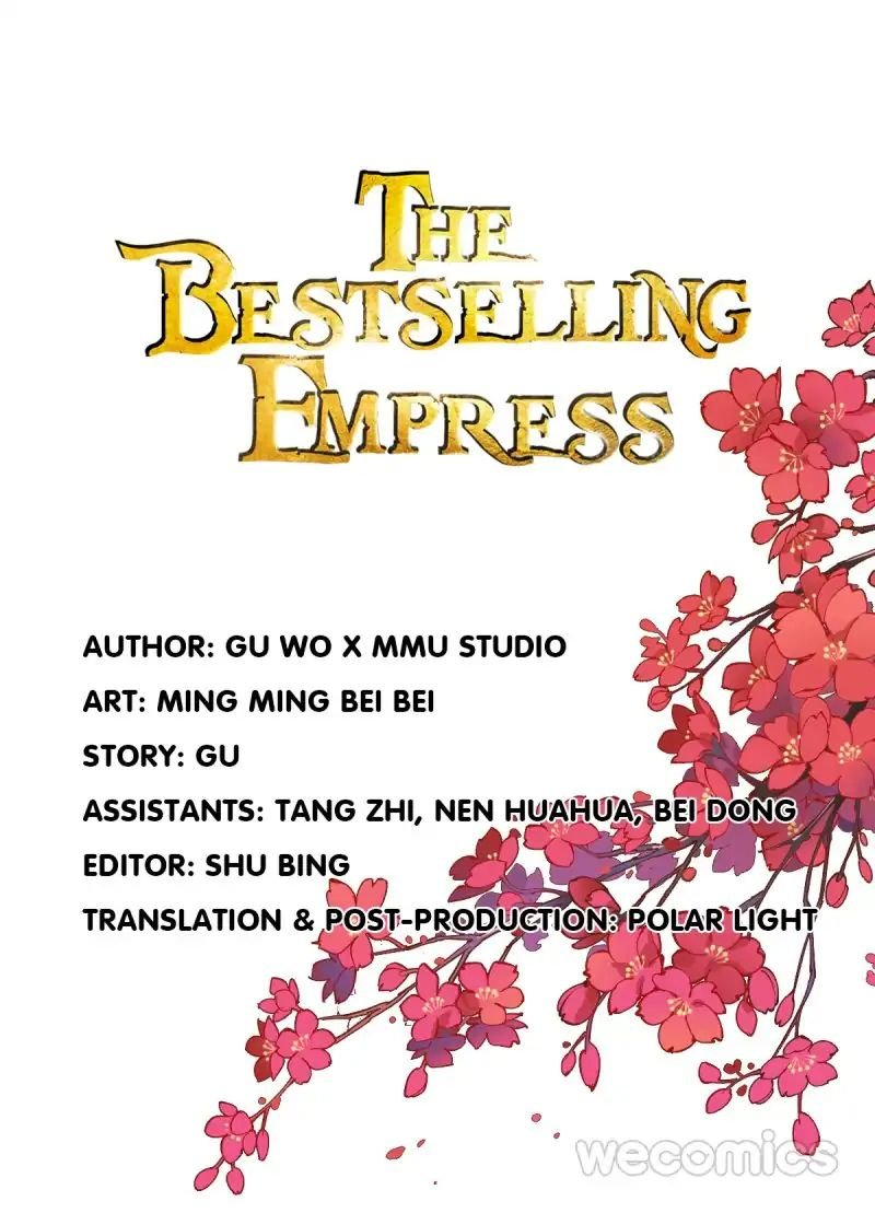 The Bestselling Empress - chapter 27 - #1