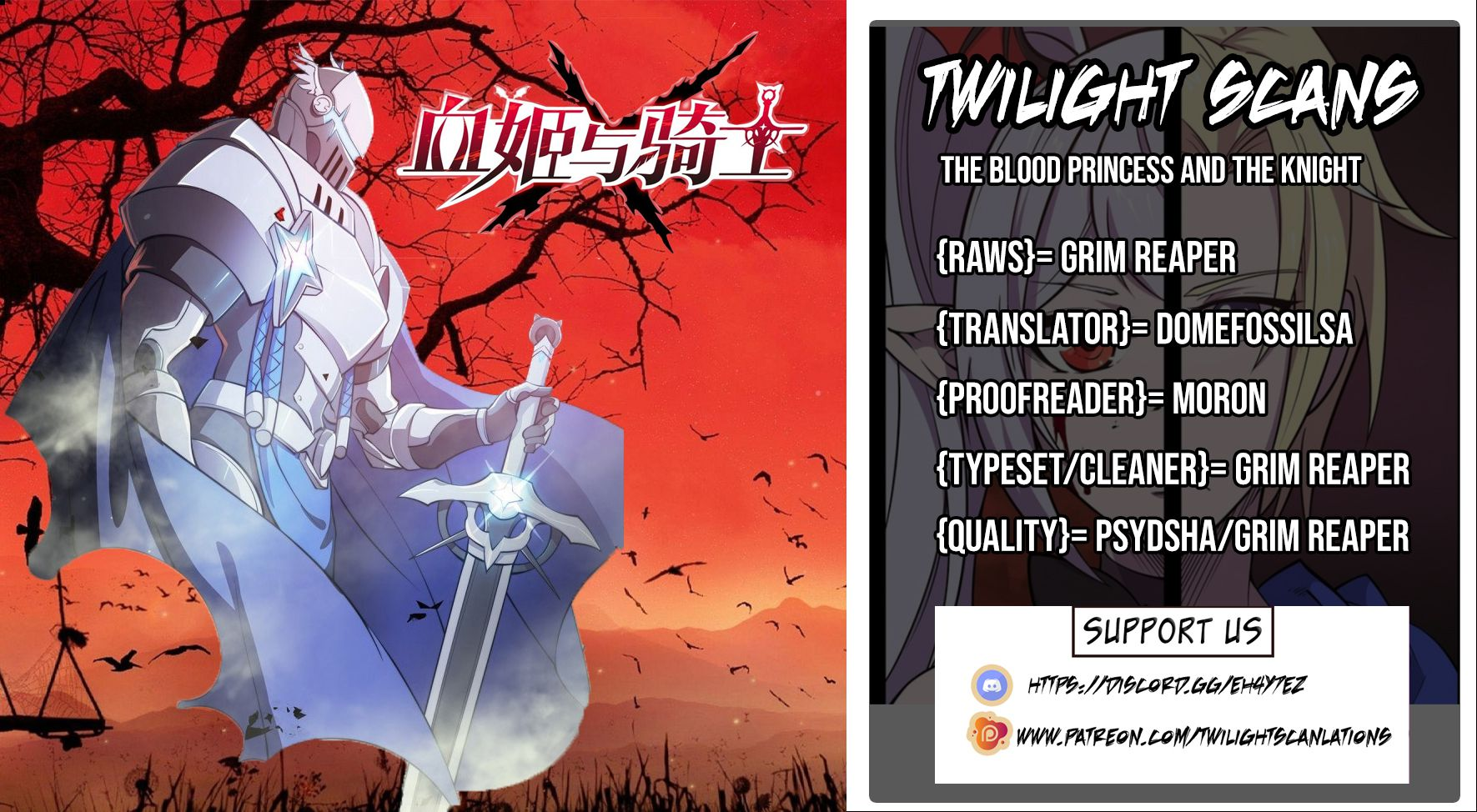 The Blood Princess And The Knight - chapter 26 - #1