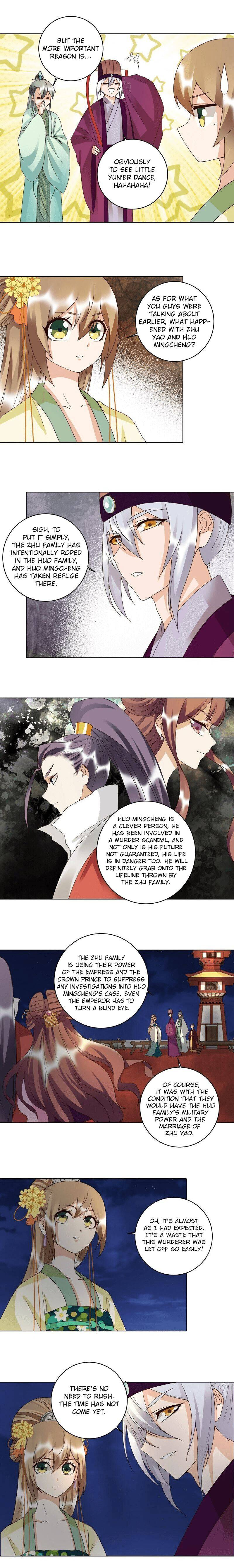 The Bloody Merchant Empress and the Cold Husband's Forceful Doting - chapter 152 - #2
