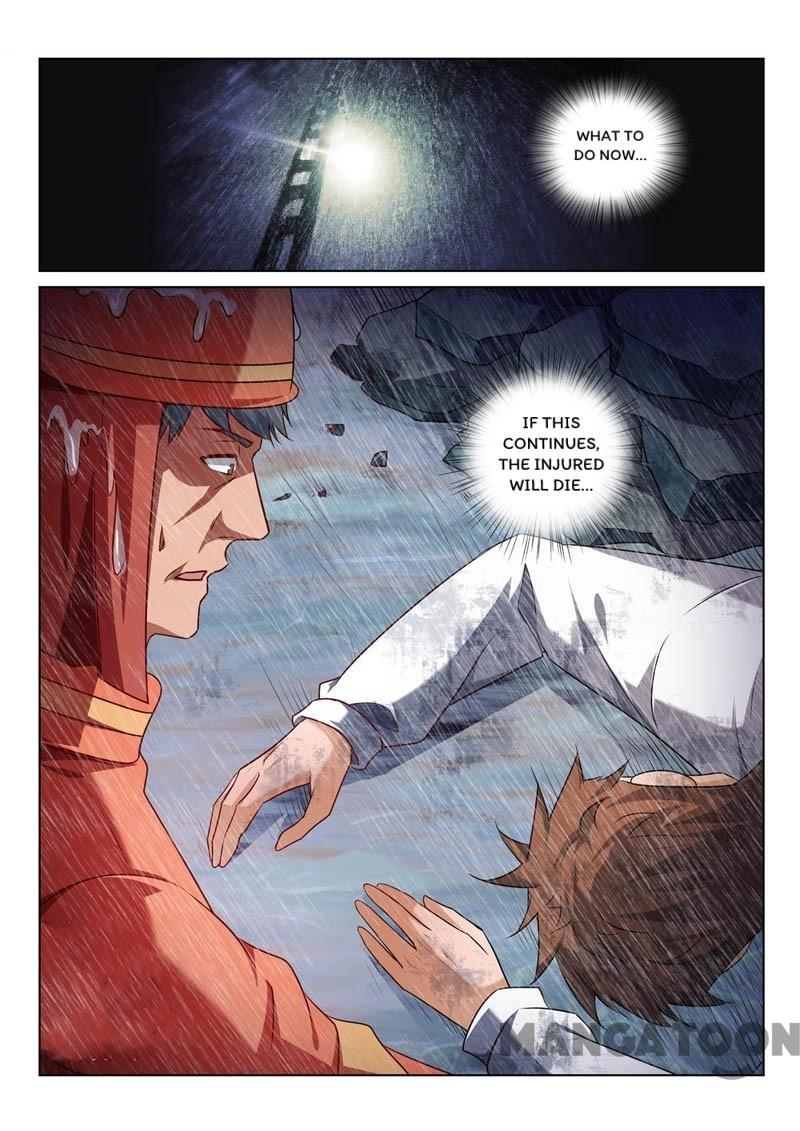 The Brilliant Village Doctor - chapter 386 - #1