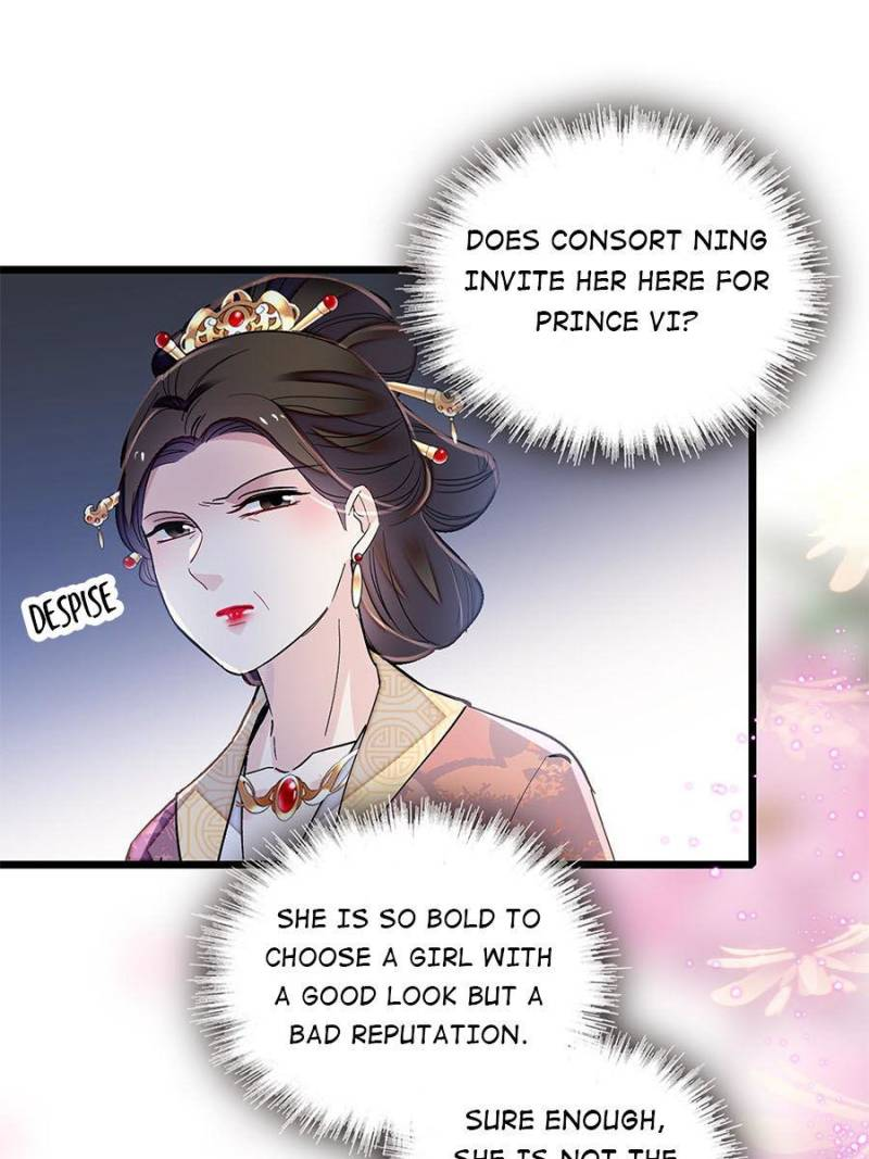 The Brocaded Tale Of The Girl Si - chapter 125 - #1