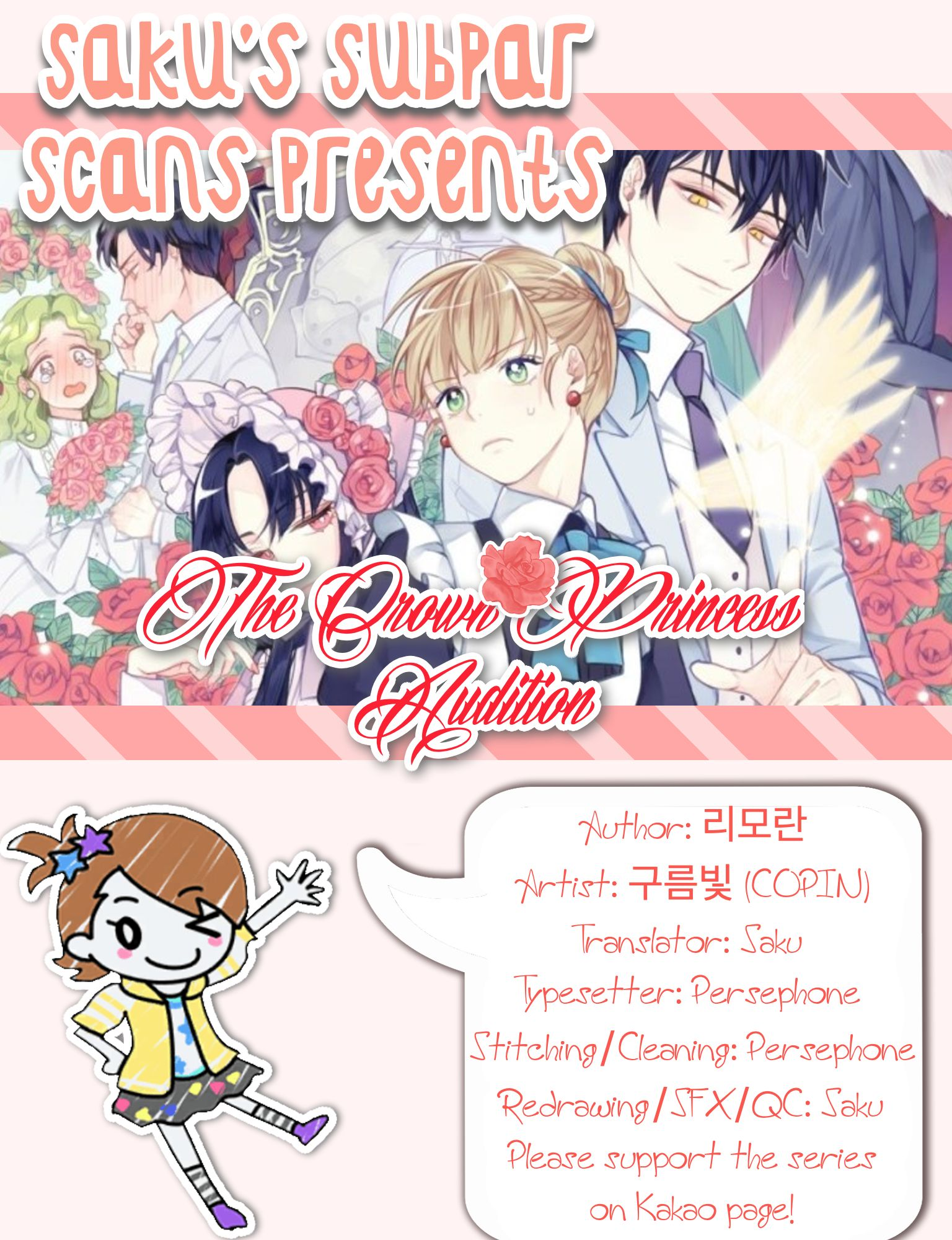 The Crown Princess Audition - chapter 12 - #1