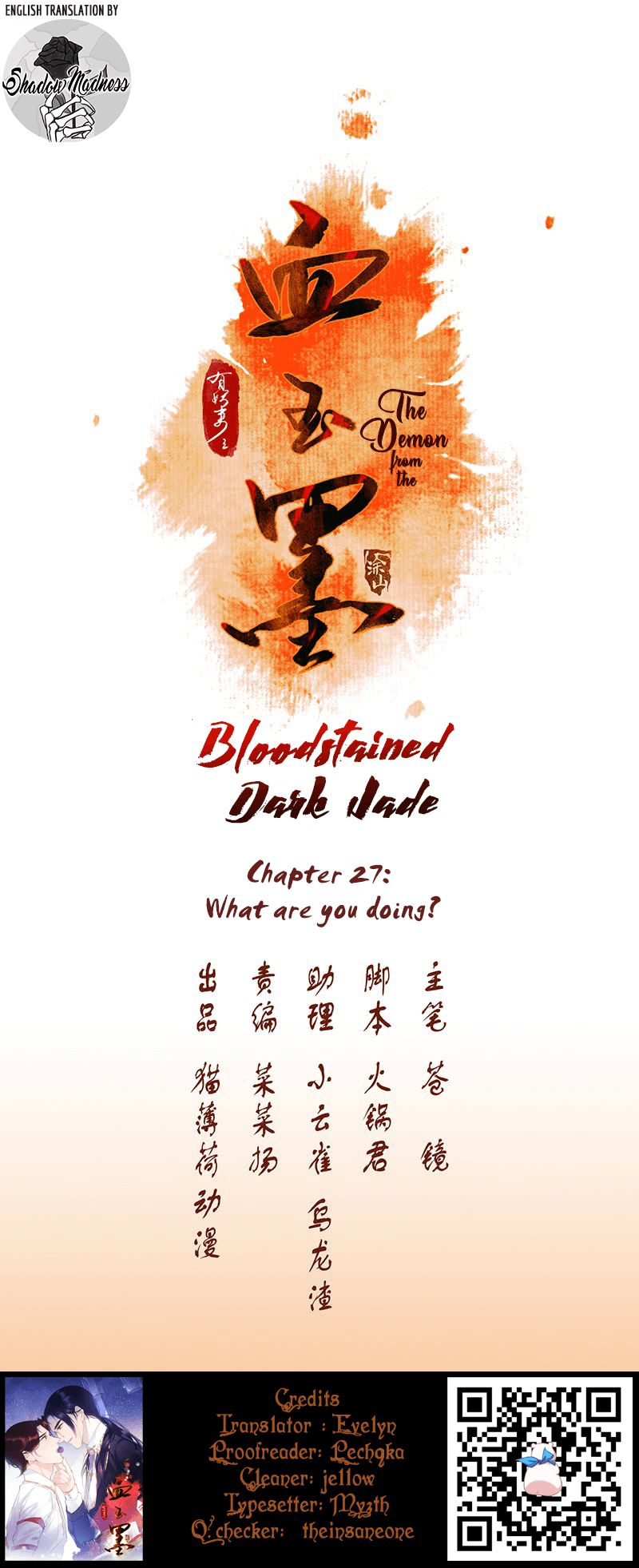 The Demon and the Bloodstained Dark Jade - chapter 27 - #1