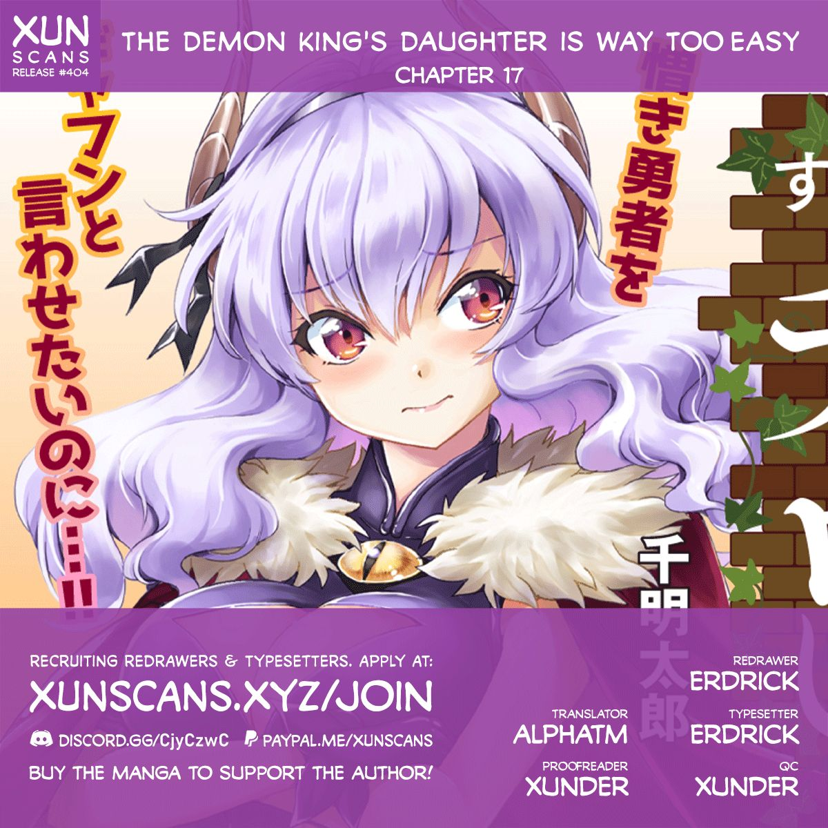 The Demon King's Daughter is Way Too Easy - chapter 17 - #1