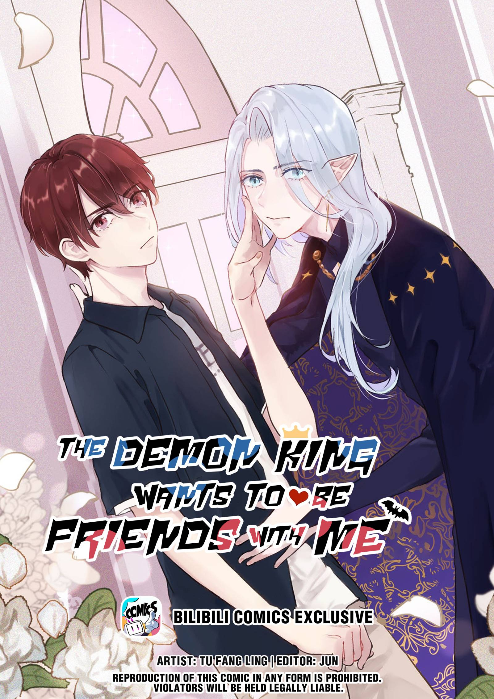 The Demon King Wants To Be Friends With Me - chapter 2 - #1