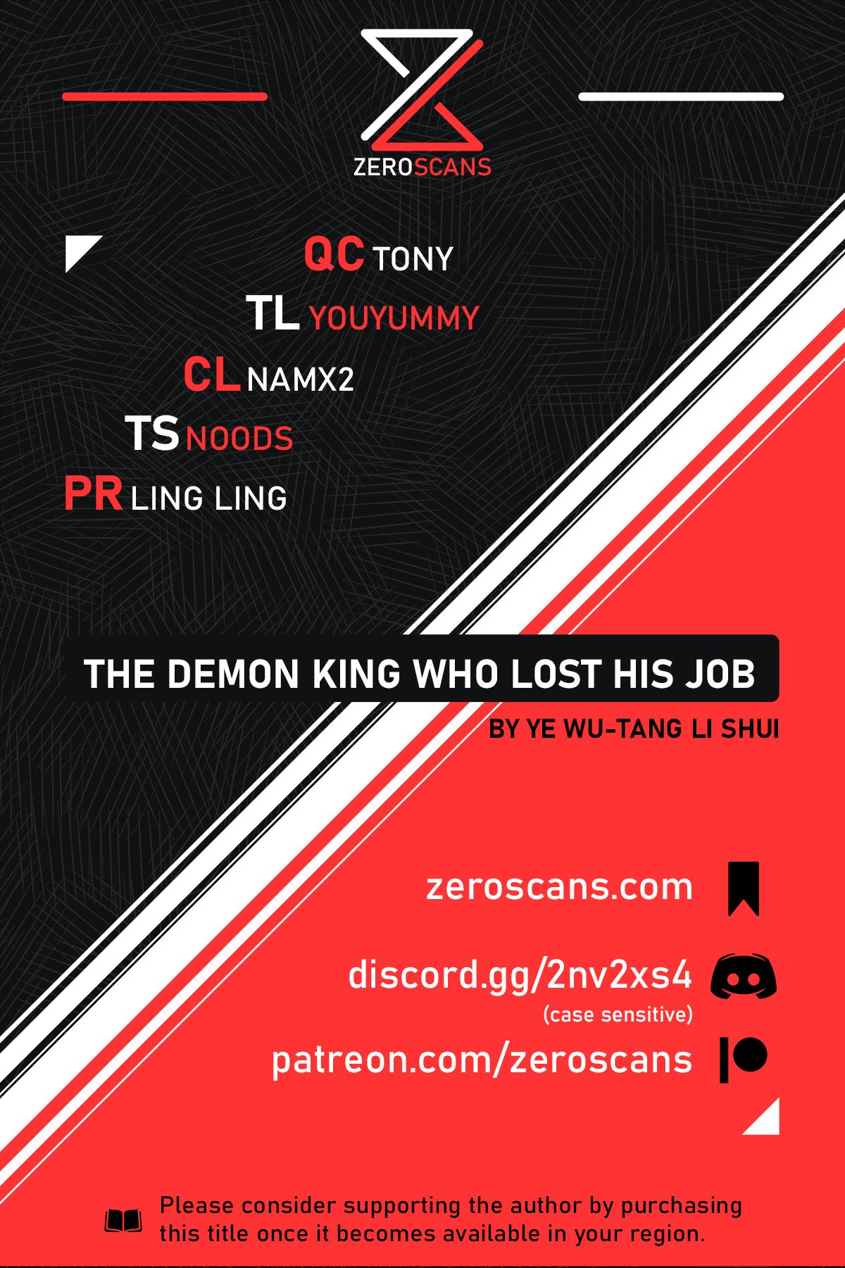 The Demon King Who Lost His Job - chapter 56 - #1