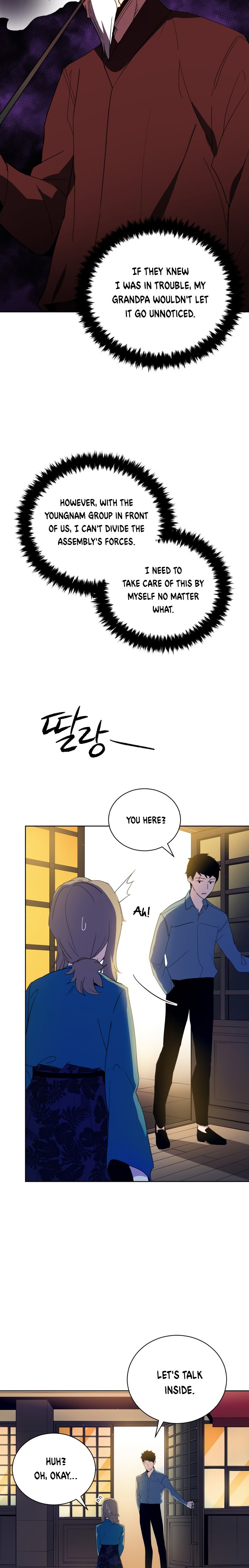 The Descent of the Demonic Master - chapter 58 - #3
