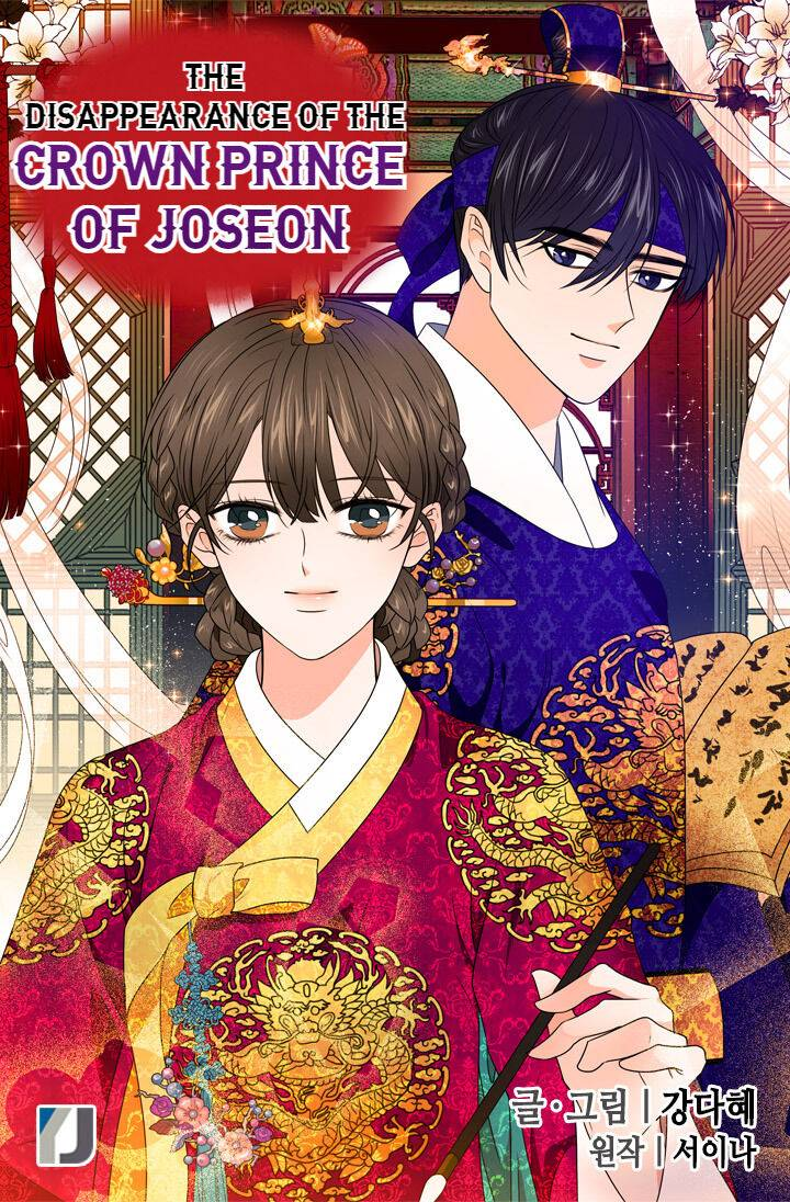 The Disappearance Of The Crown Prince Of Joseon - chapter 23 - #3