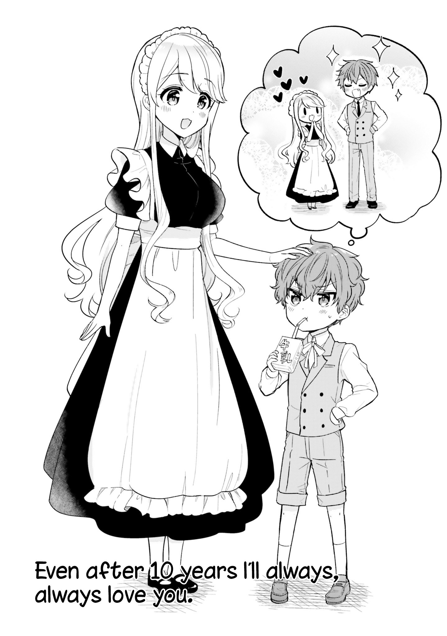 The Earnest Egocentric Duke And His Satisfactory Sisterly Maid - chapter 2 - #3