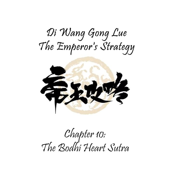 The Emperor's Strategy - chapter 10 - #1