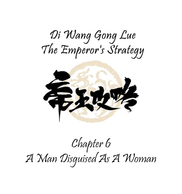 The Emperor's Strategy - chapter 6 - #1