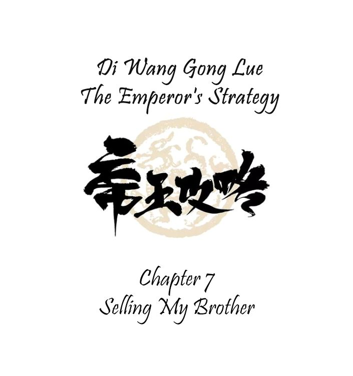 The Emperor's Strategy - chapter 7 - #1