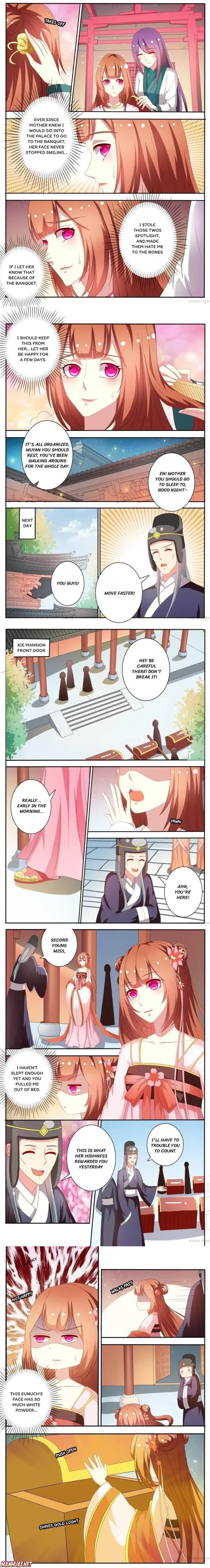 The Era of Female Doctor - chapter 61 - #1