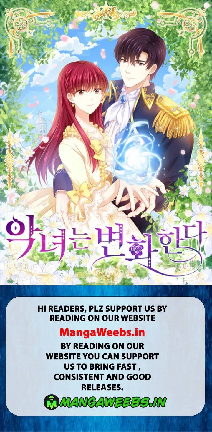 The Evil Lady Will Change - chapter 127 - #1