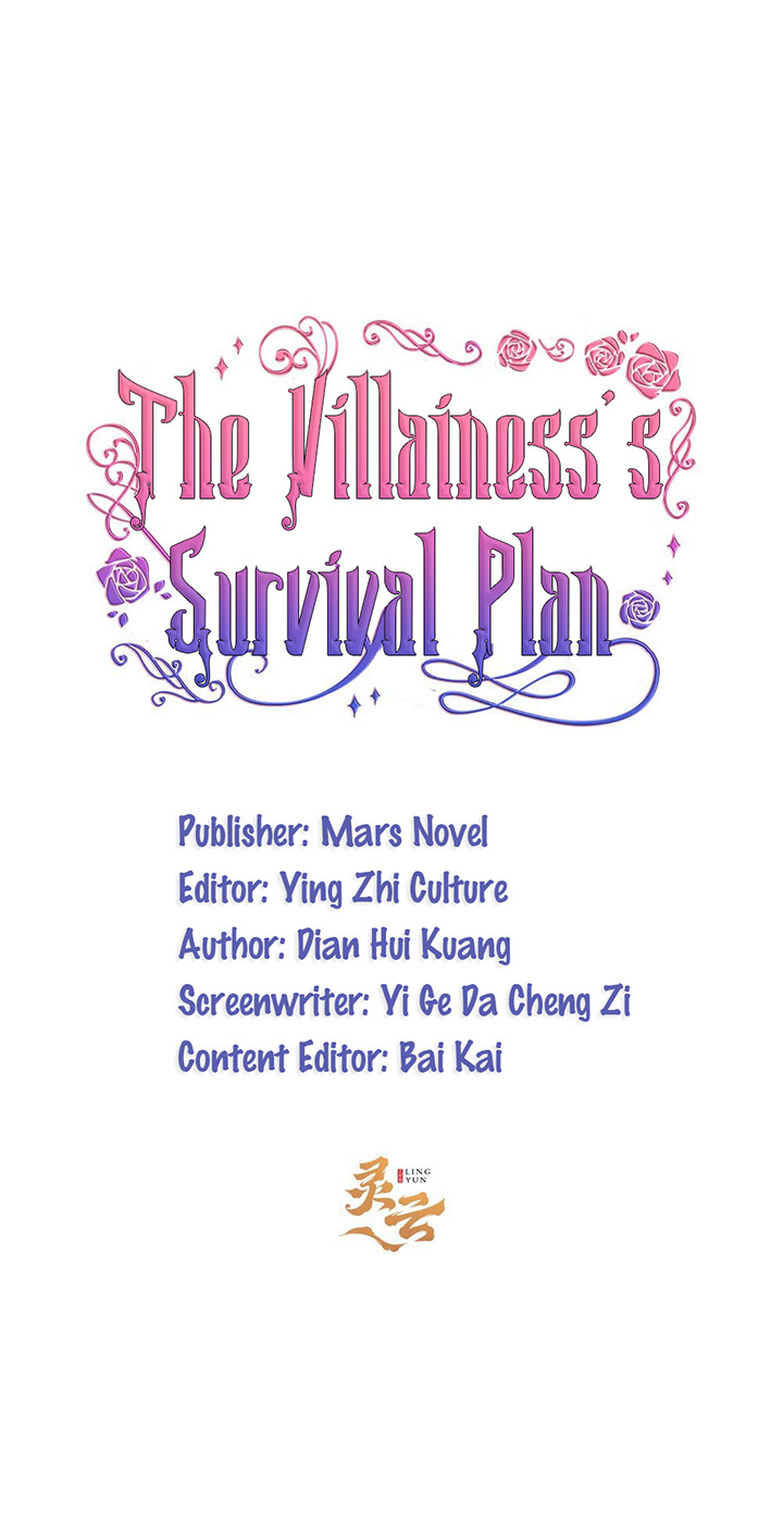 The evil witch's survival plan - chapter 18 - #2