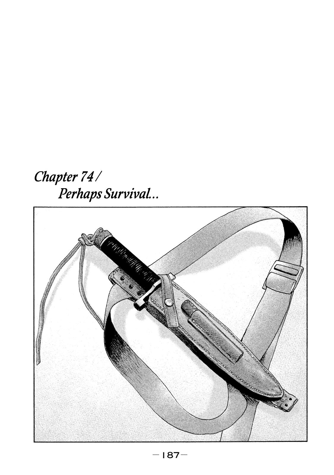The Fable - chapter 74 - #2