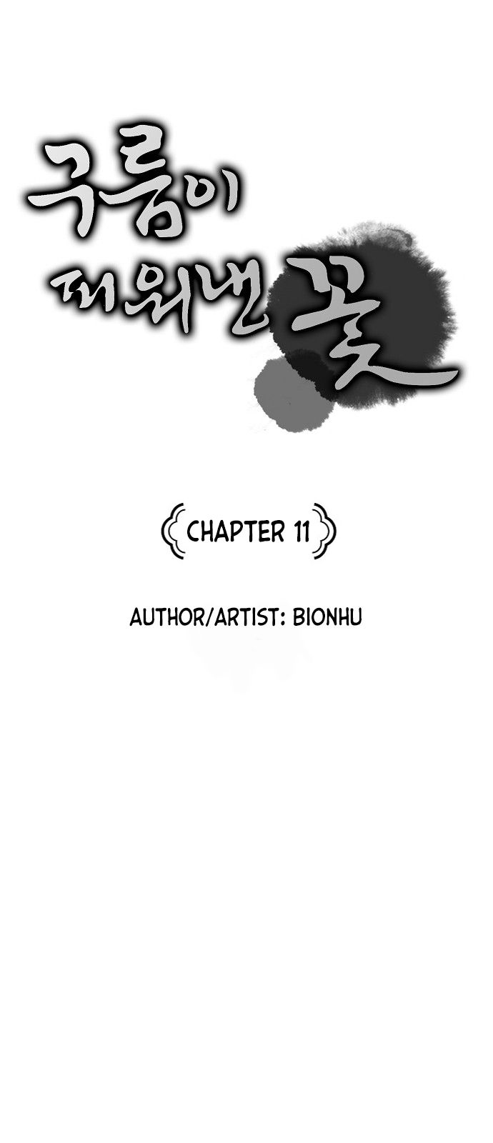 The Flower That Was Bloomed by a Cloud - chapter 11 - #1