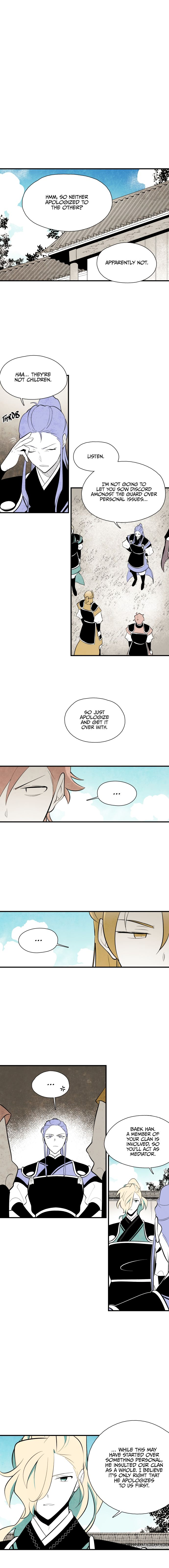 The Flower That Was Bloomed by a Cloud - chapter 74 - #2