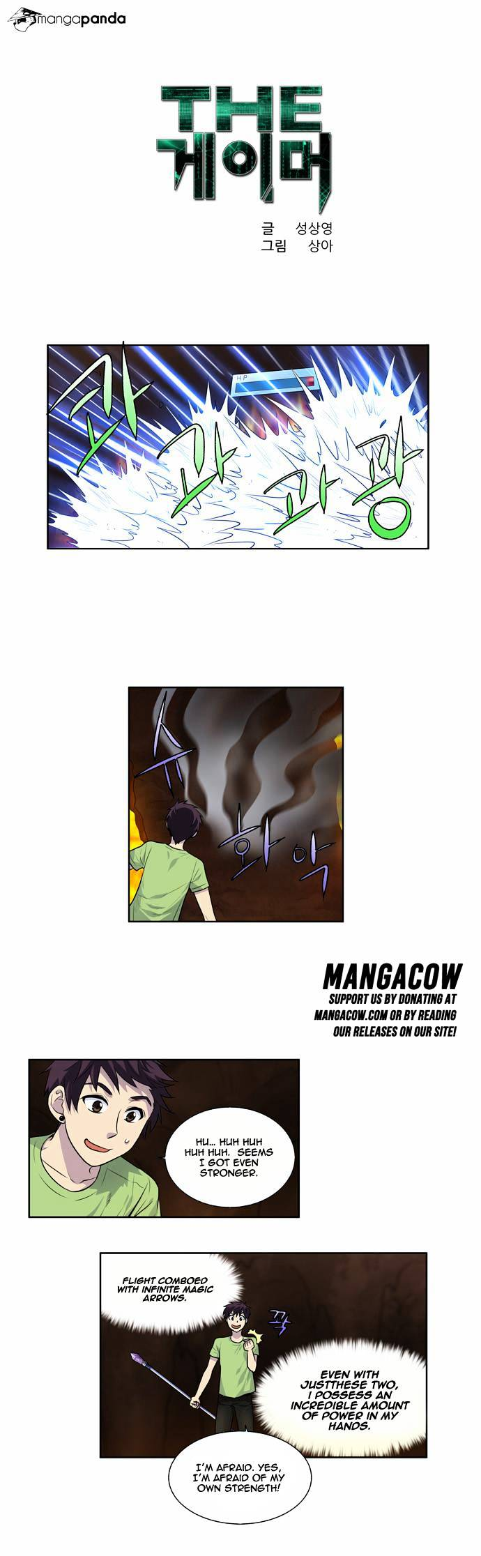The Gamer - chapter 107 - #2